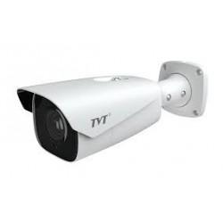 5MP корпусна камера TVT...