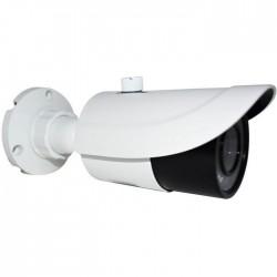5MP AHD корпусна камера TVT...