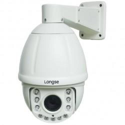 2MP 3 в 1 PTZ камера Longse...